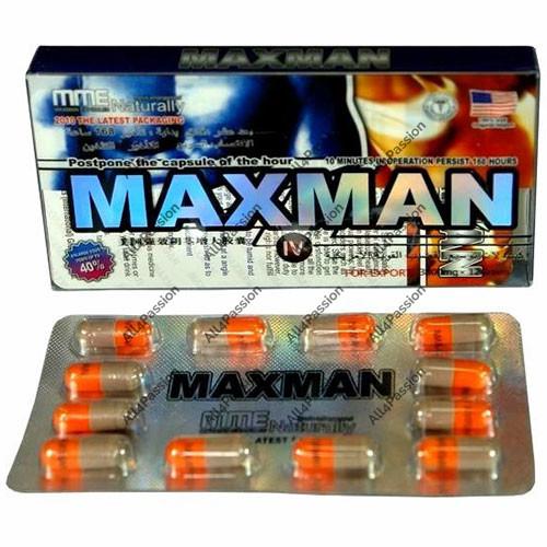 Maxman MME IV
