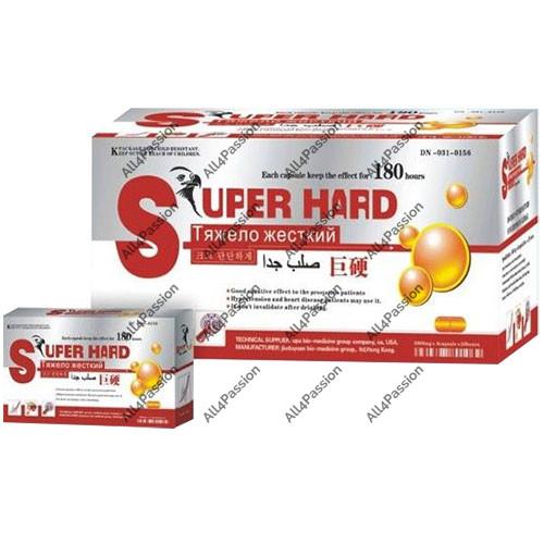 Super Hard
