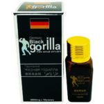 Germany Black Gorilla
