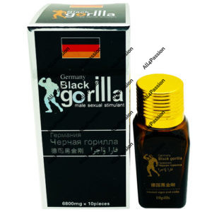 Germany Black Gorilla